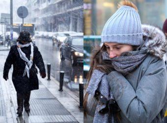 Καιρός αύριο: Τσουχτερό το κρύο σε πολλές περιοχές, Αναλυτική πρόγνωση ΕΜΥ